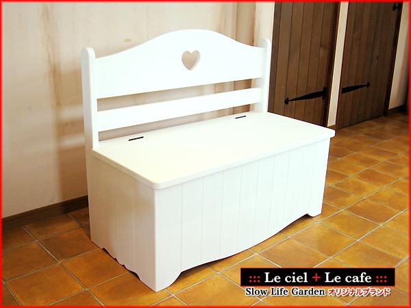 カントリー家具パイン家具ベンチボックス収納型